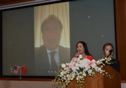 中美企业家座谈会在美国哈佛俱乐部成功举行 ..._图1-14