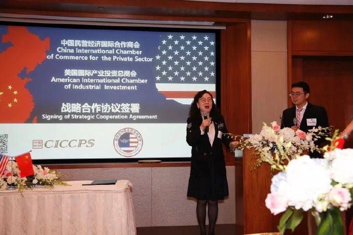 中美企业家座谈会在美国哈佛俱乐部成功举行 ..._图1-15