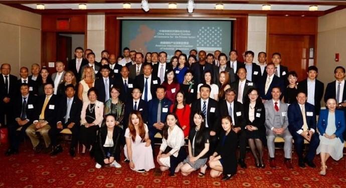 中美企业家座谈会在美国哈佛俱乐部成功举行 ..._图1-19