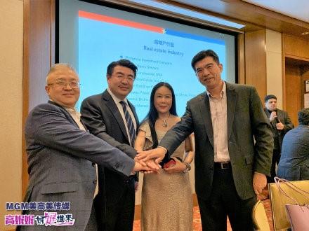 中美企业家座谈会在美国哈佛俱乐部成功举行 ..._图1-25