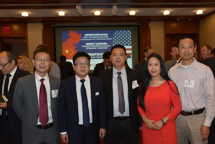 中美企业家座谈会在美国哈佛俱乐部成功举行 ..._图1-26