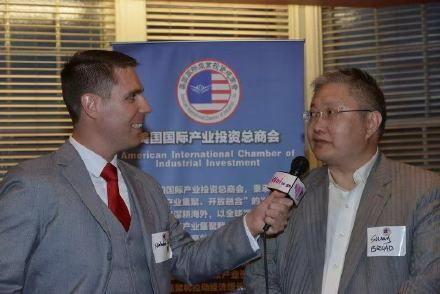 中美企业家座谈会在美国哈佛俱乐部成功举行 ..._图1-33