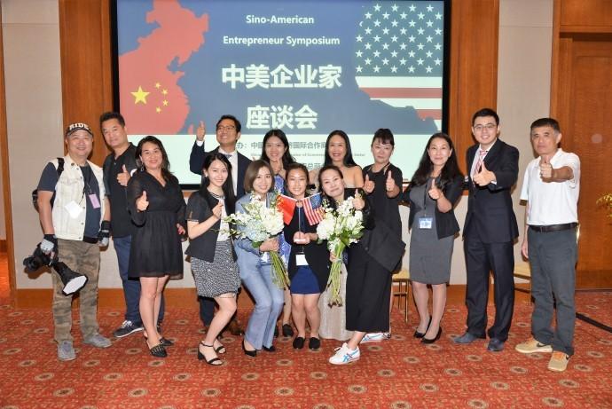 中美企业家座谈会在美国哈佛俱乐部成功举行 ..._图1-34