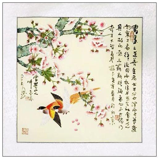 牛志高工笔花鸟画2019 2019-09-05_图1-18