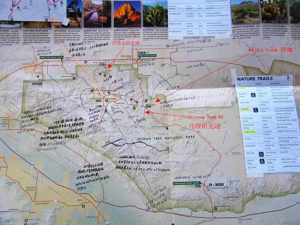 约书亚树国家公园---马镫坦克道_图1-2