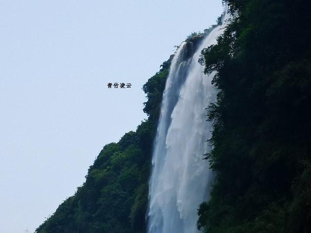 【青竹凌云】峡谷飞瀑柳  妖娆步仙游(原创摄影诗歌)_图1-2