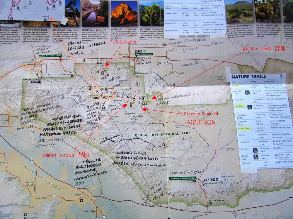 """约书亚树国家公园----""""面岩""""_图1-2"""