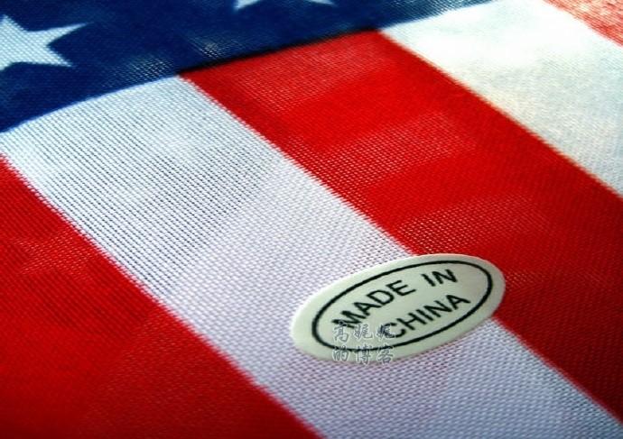高娓娓:美国人离不开中国?_图1-1