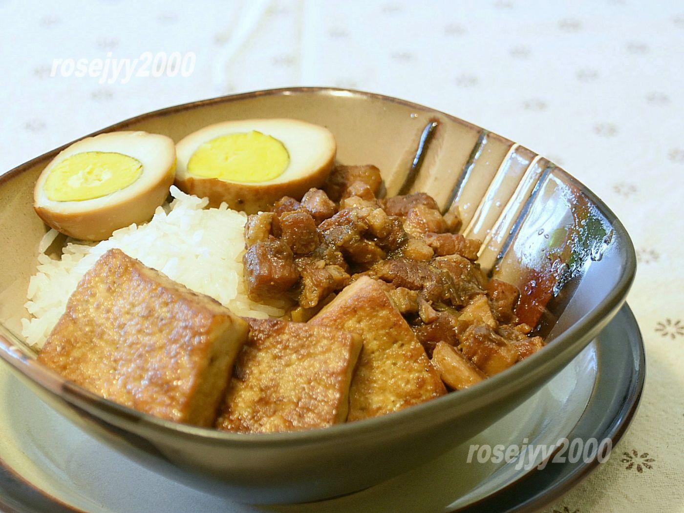 台式卤肉饭_图1-1
