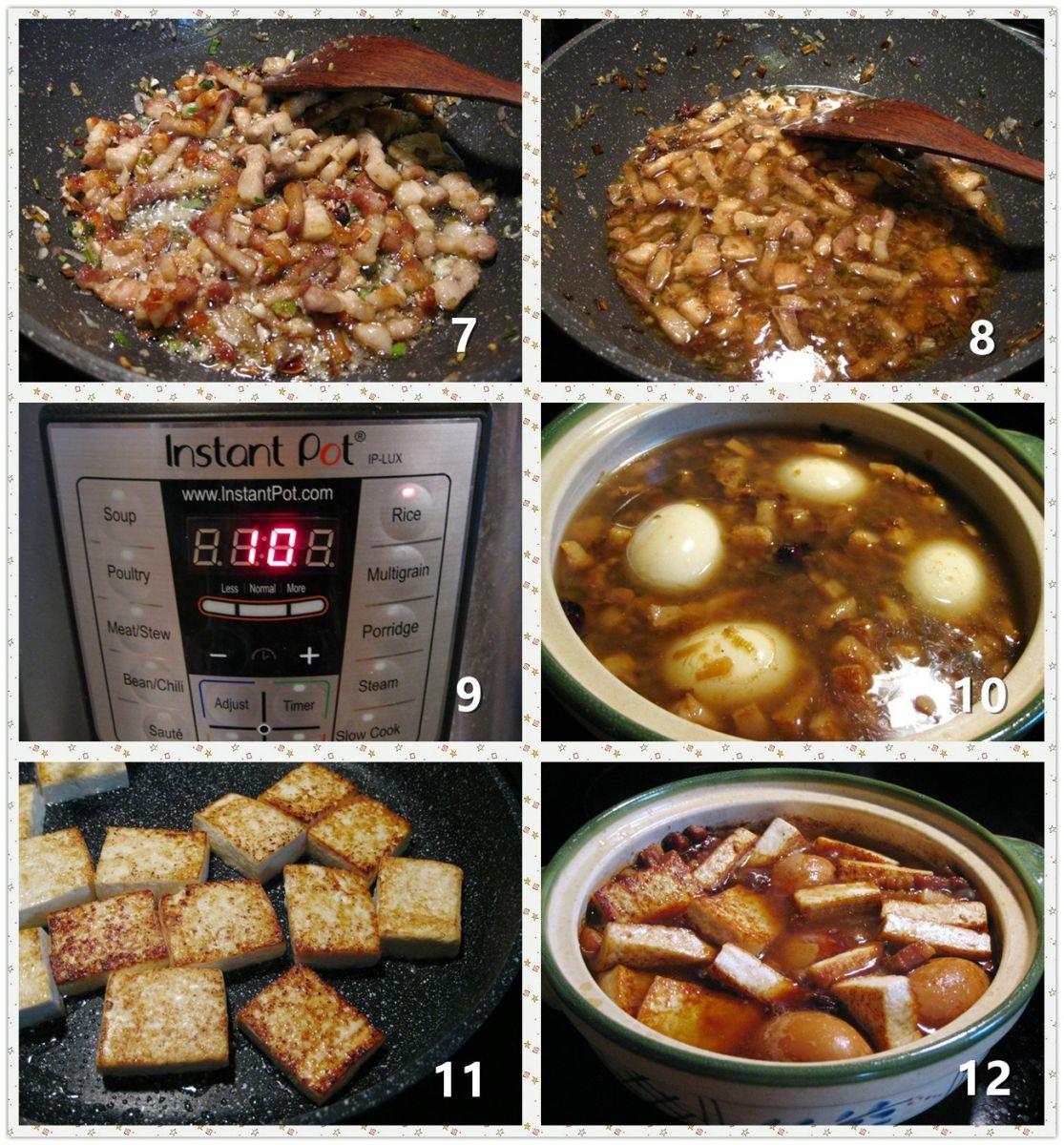 台式卤肉饭_图1-3
