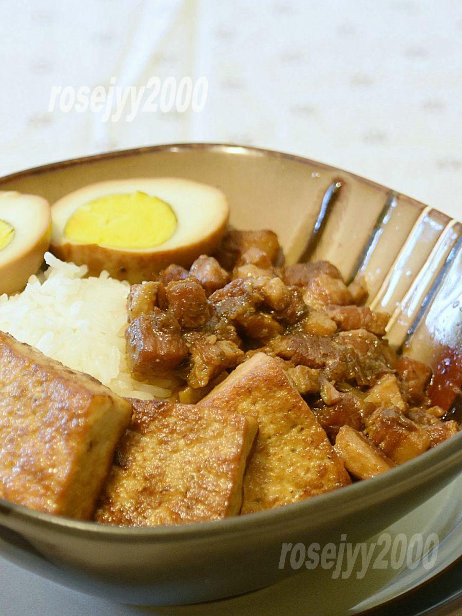 台式卤肉饭_图1-4
