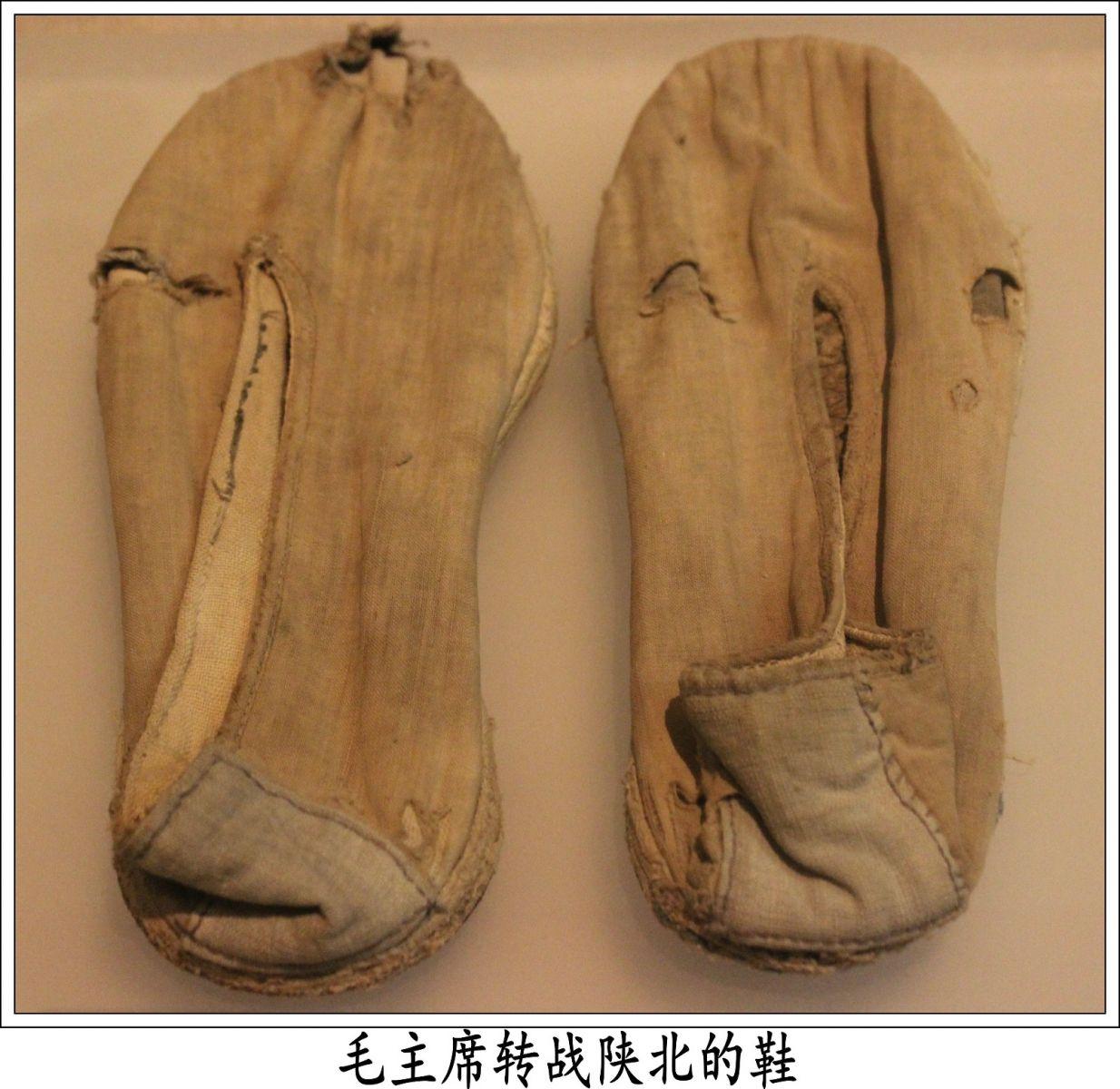 九月九日怀念毛主席(七律三首)_图1-2