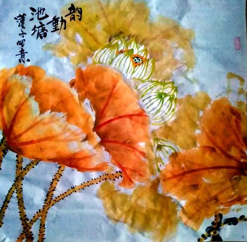 中国浪漫主义意象画派创始人张炳瑞香诗画欣赏《残荷》_图1-1