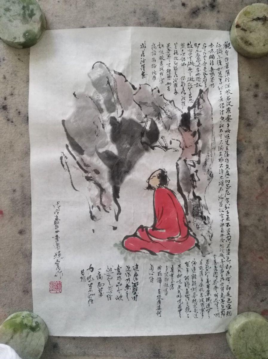 水墨小品_图1-2
