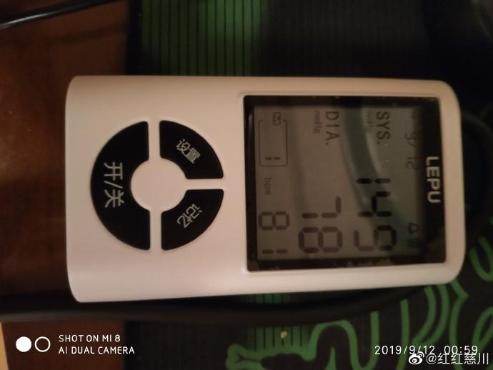 人为的高血压,早上都是127。现在是149。_图1-2