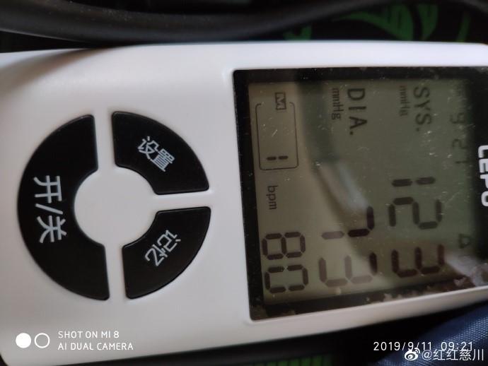 人为的高血压,早上都是127。现在是149。_图1-7