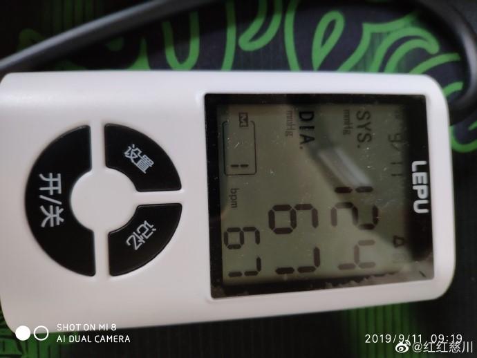 人为的高血压,早上都是127。现在是149。_图1-8