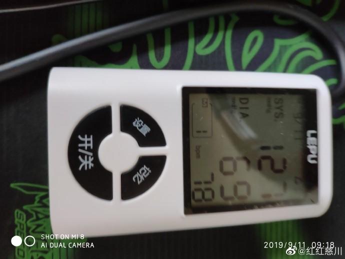 人为的高血压,早上都是127。现在是149。_图1-9