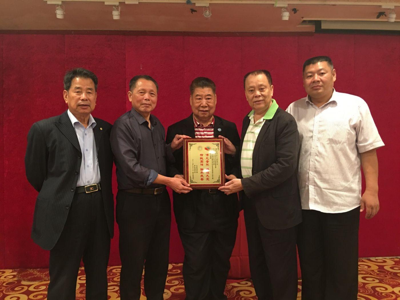 美中經貿科技促進總會歡迎中華文化促進會理事林洪荣訪美代表团 ... ..._图1-2