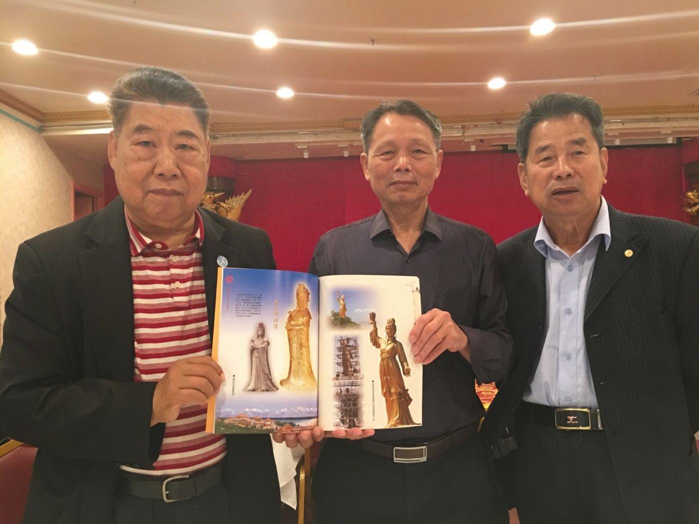 美中經貿科技促進總會歡迎中華文化促進會理事林洪荣訪美代表团 ... ..._图1-5