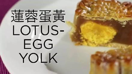 高娓娓:美国人对各种月饼的反应!里面居然有个蛋?藤椒牛肉令人疯狂! ..._图1-4