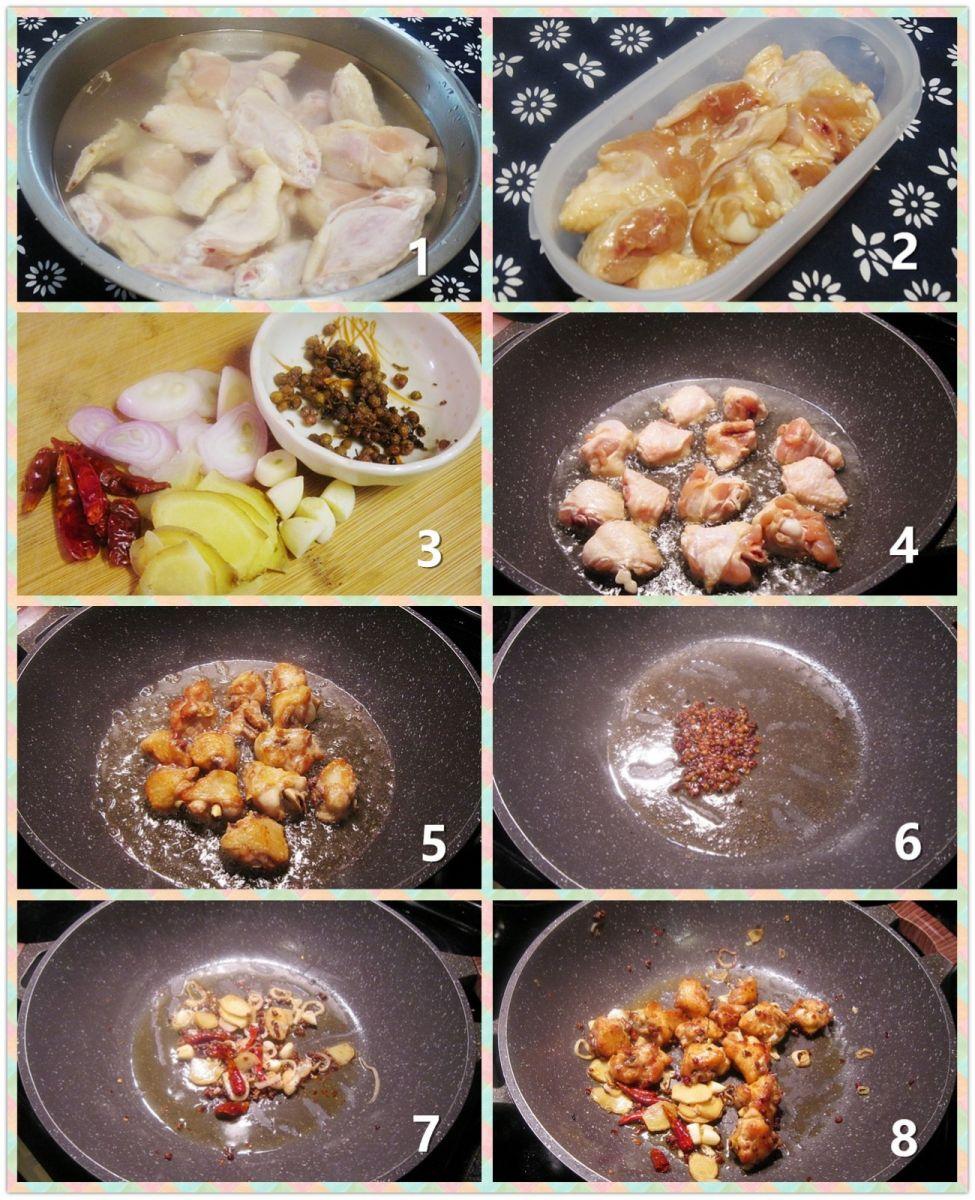椒麻鸡翅_图1-2
