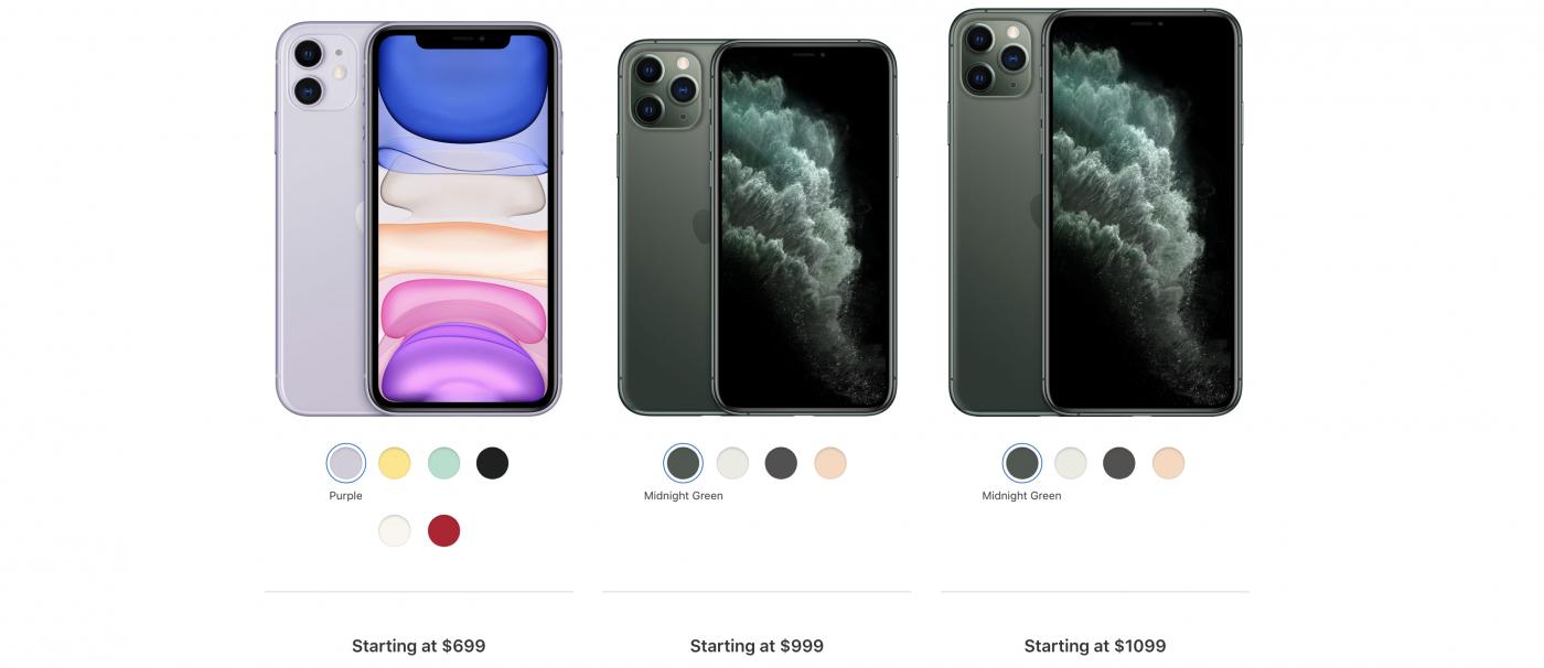 """关税阴影下""""苹果""""新手机为何不涨价?_图1-1"""