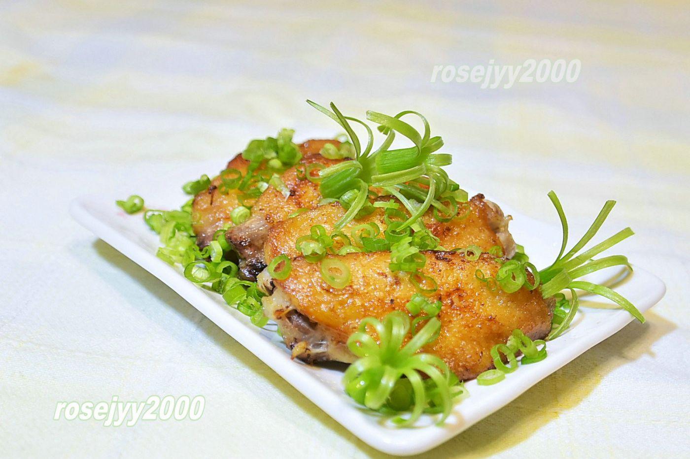 葱味鸡翅膀_图1-1