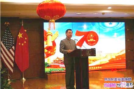 高娓娓:中国驻纽约总领馆隆重举行国庆70周年招待会_图1-3