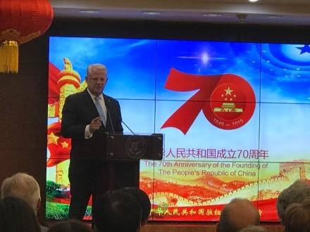 高娓娓:中国驻纽约总领馆隆重举行国庆70周年招待会_图1-7