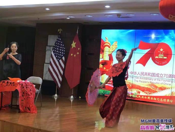 高娓娓:中国驻纽约总领馆隆重举行国庆70周年招待会_图1-12