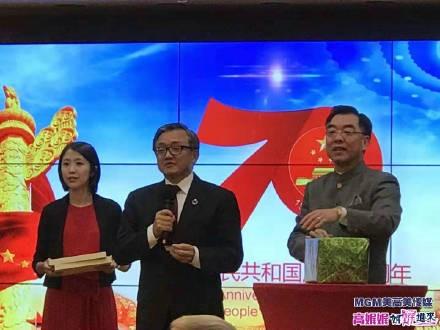 高娓娓:中国驻纽约总领馆隆重举行国庆70周年招待会_图1-14