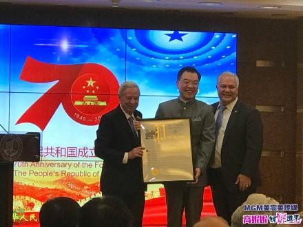 高娓娓:中国驻纽约总领馆隆重举行国庆70周年招待会_图1-16