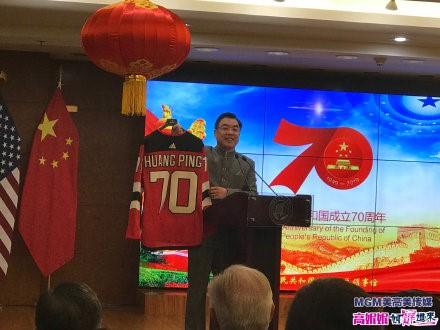 高娓娓:中国驻纽约总领馆隆重举行国庆70周年招待会_图1-17