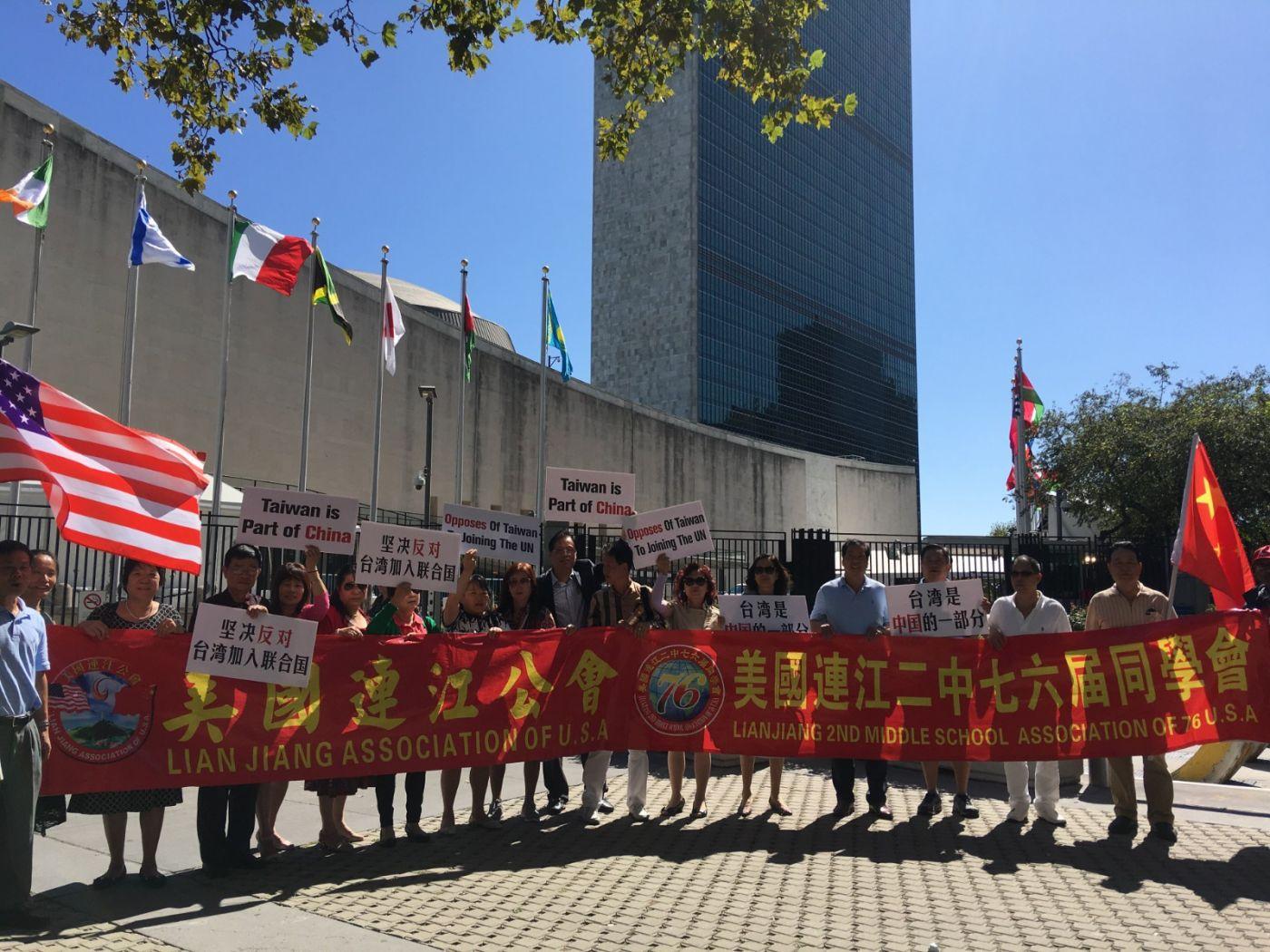 美國連江公會等坚决反对任何形式的台独言行_图1-10