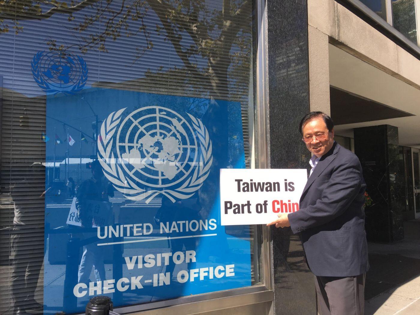 美國連江公會等坚决反对任何形式的台独言行_图1-15