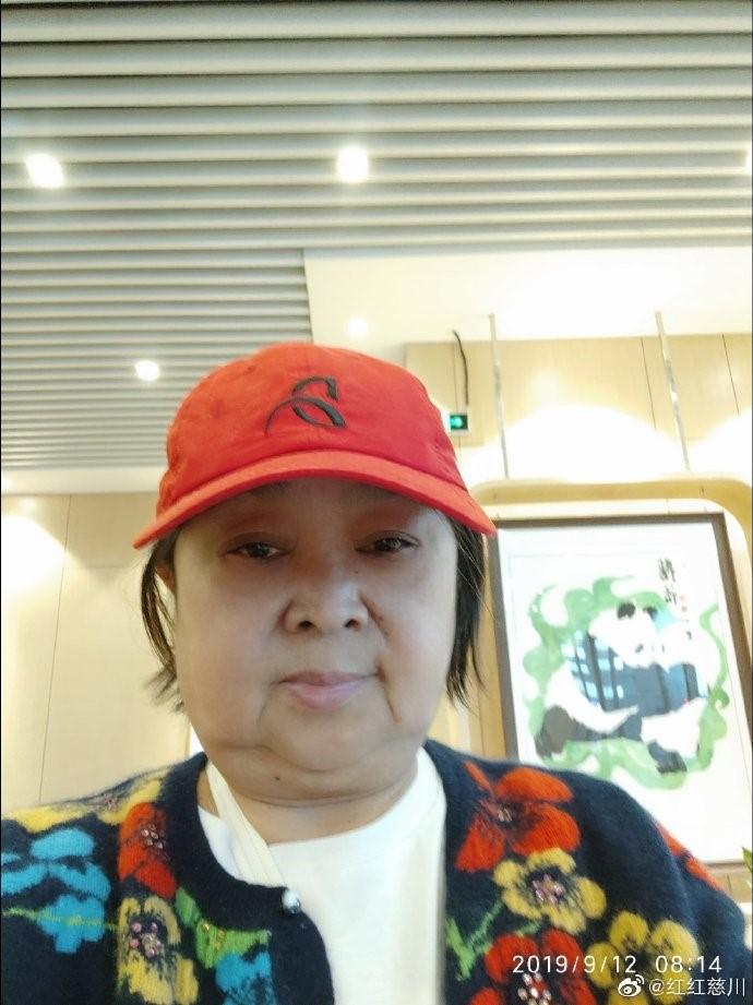 问去云南有没有高原反应,我回答:_图1-2