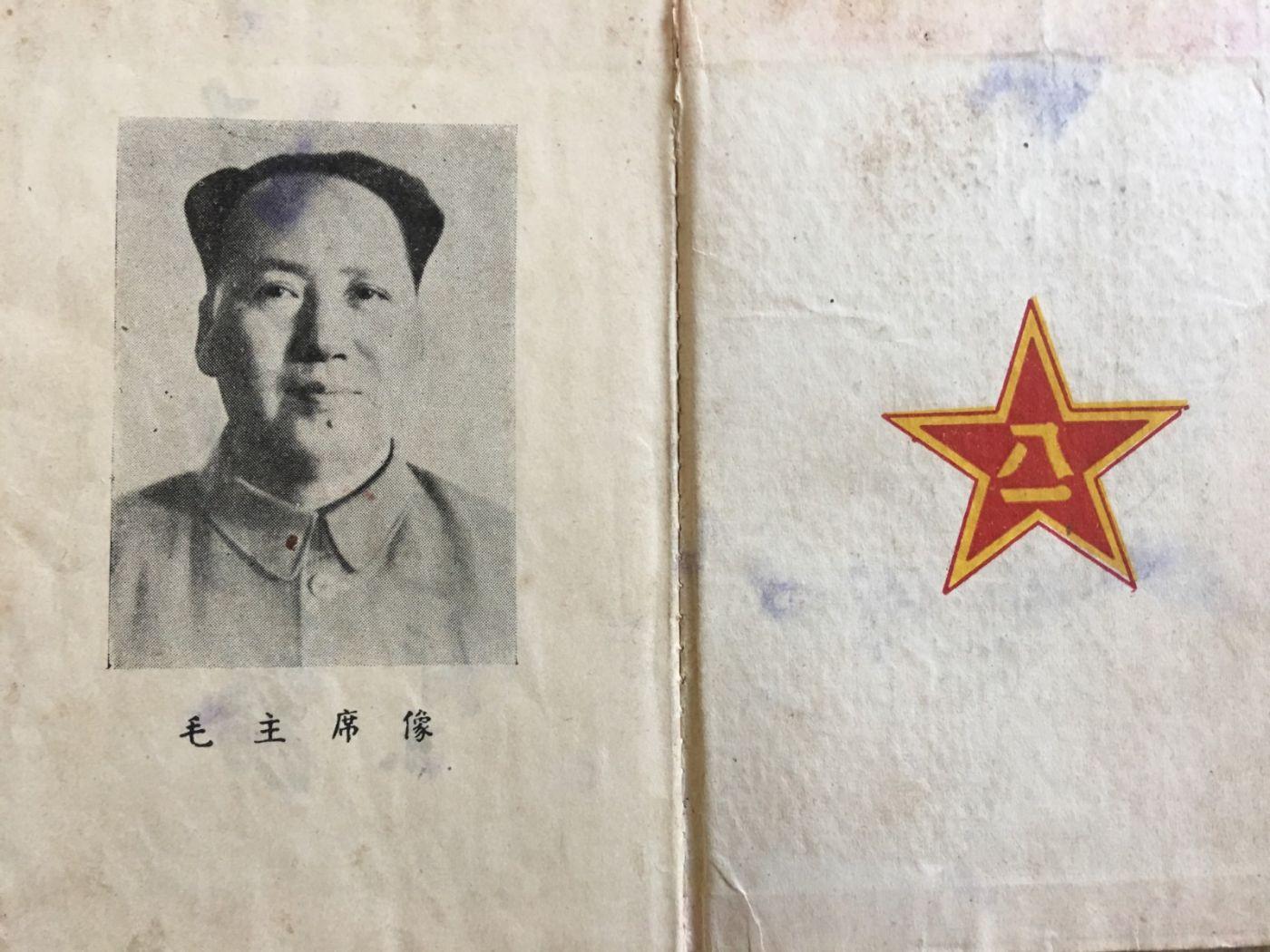 先父李太和军旅简介_图1-4