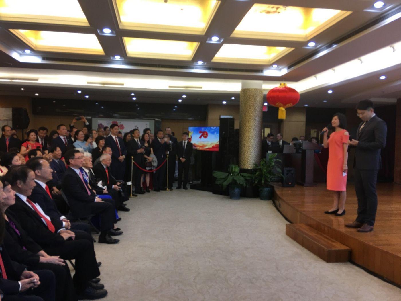 中国驻纽约总领事馆舉辦庆祝建国70周年招待會_图1-1