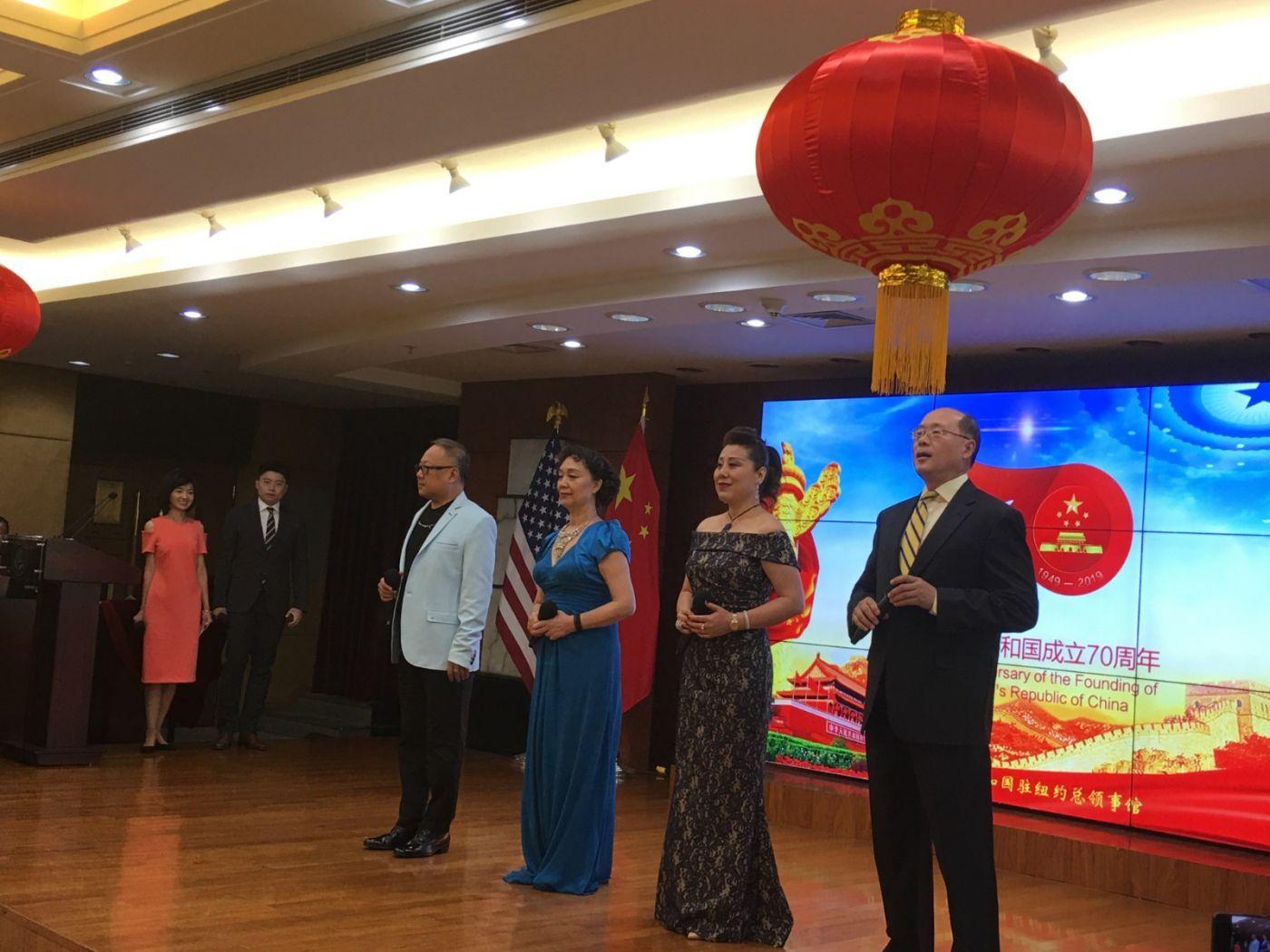 中国驻纽约总领事馆舉辦庆祝建国70周年招待會_图1-8