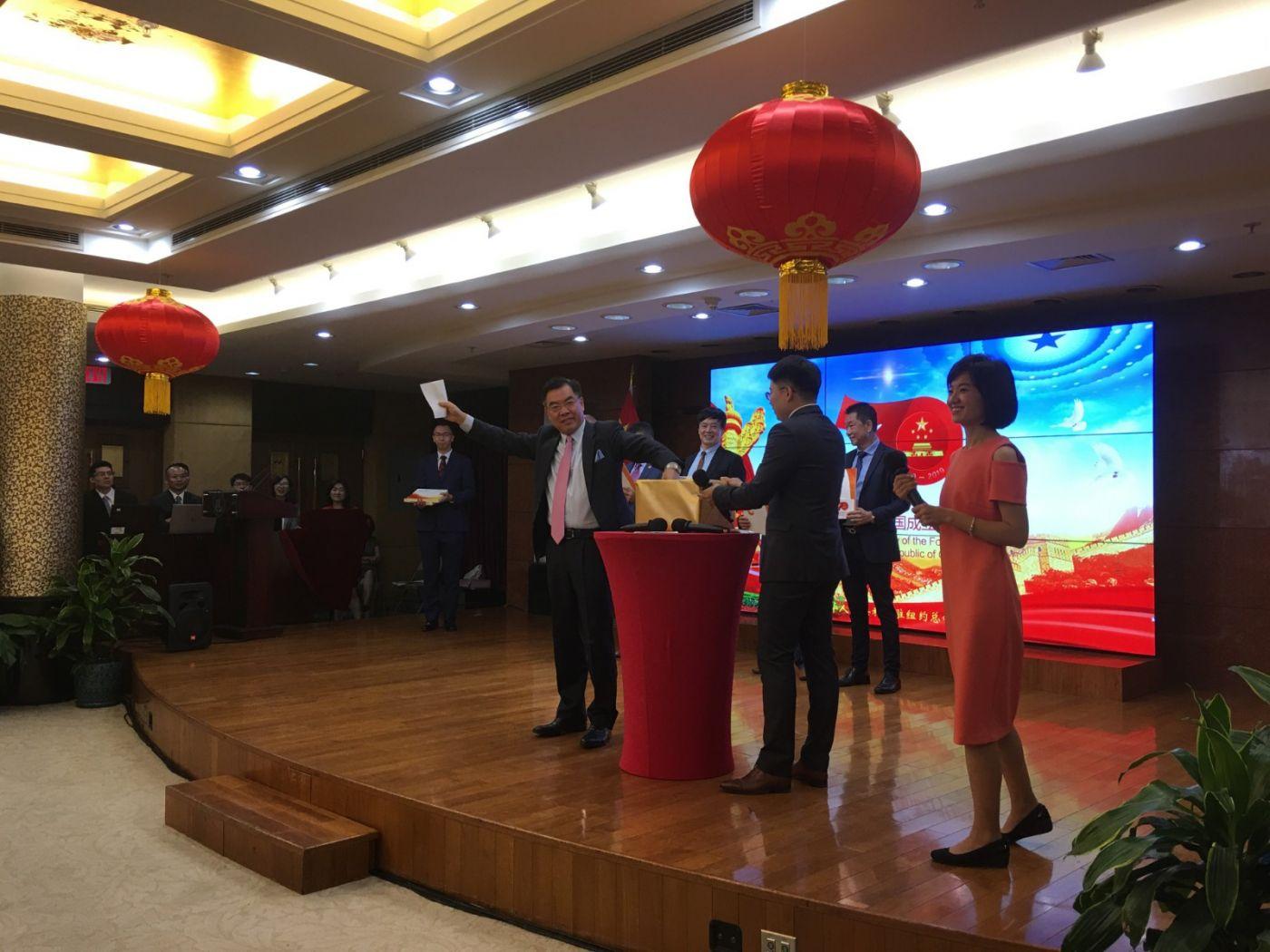 中国驻纽约总领事馆舉辦庆祝建国70周年招待會_图1-9