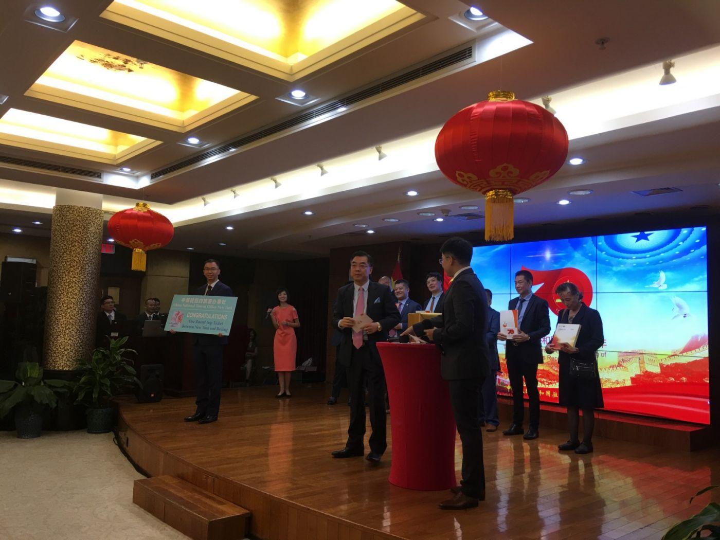 中国驻纽约总领事馆舉辦庆祝建国70周年招待會_图1-10