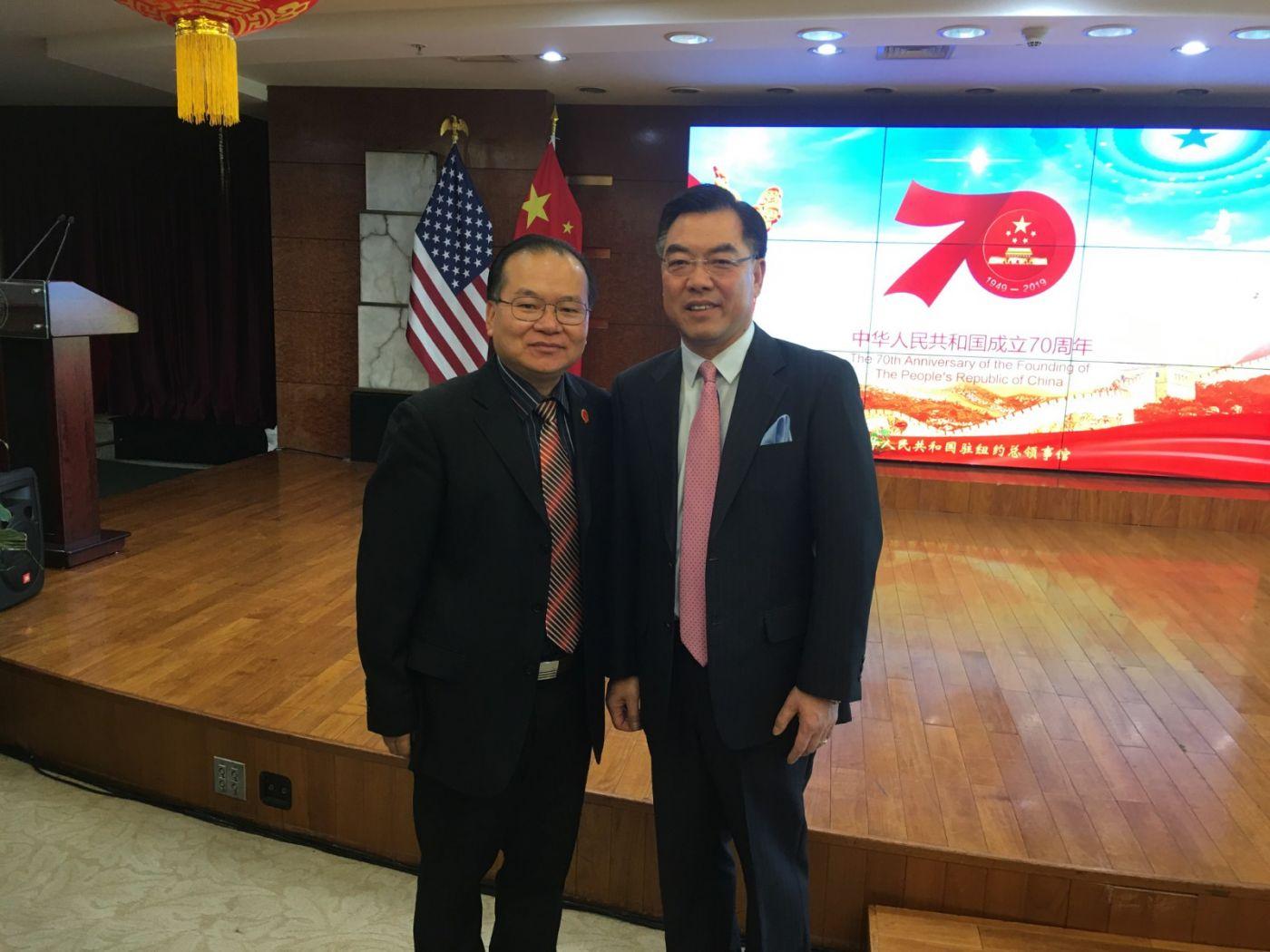 中国驻纽约总领事馆舉辦庆祝建国70周年招待會_图1-12