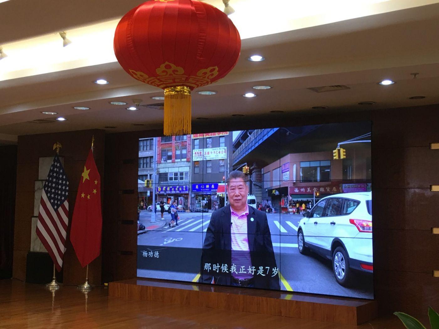 中国驻纽约总领事馆舉辦庆祝建国70周年招待會_图1-13