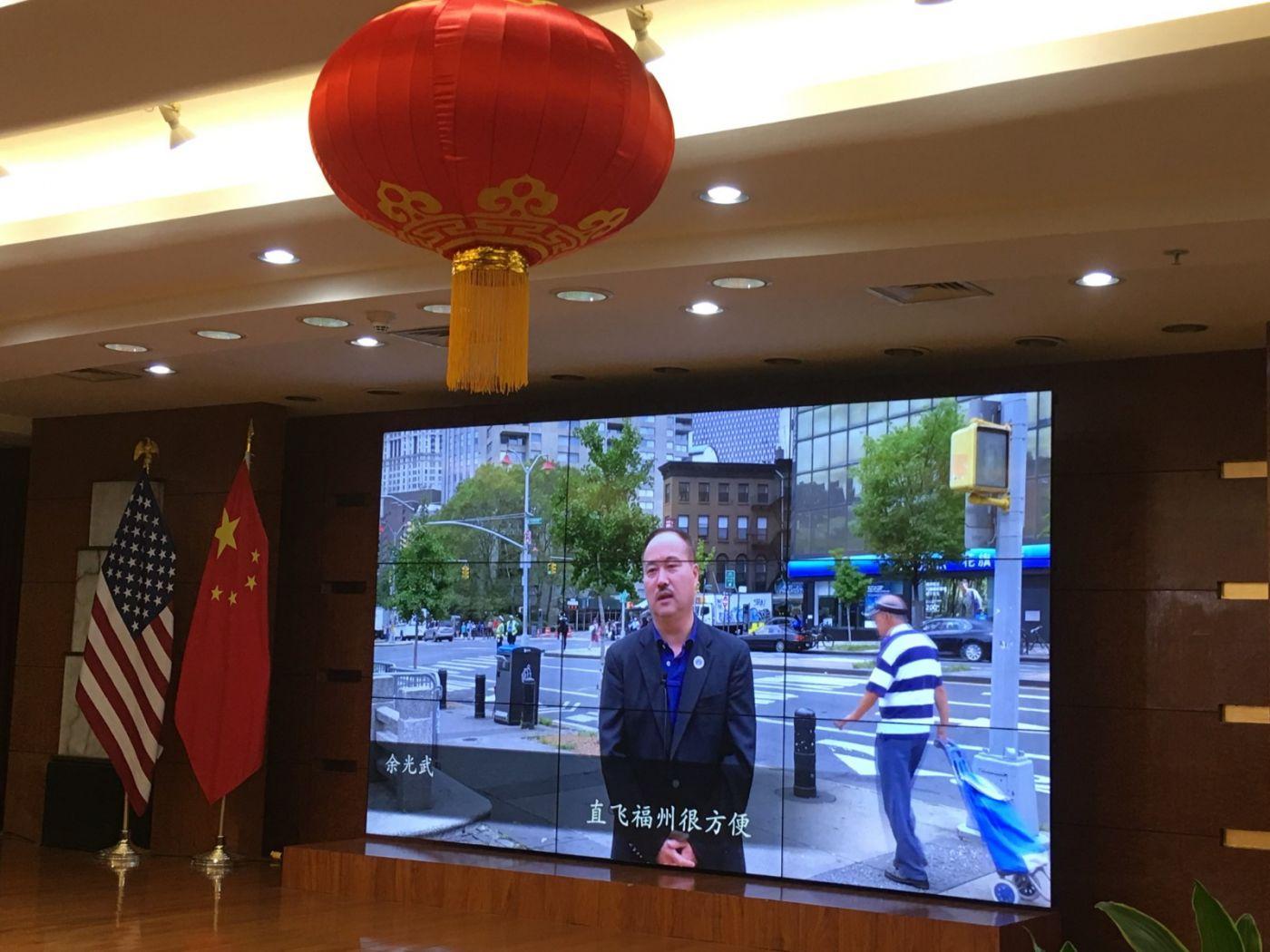 中国驻纽约总领事馆舉辦庆祝建国70周年招待會_图1-14