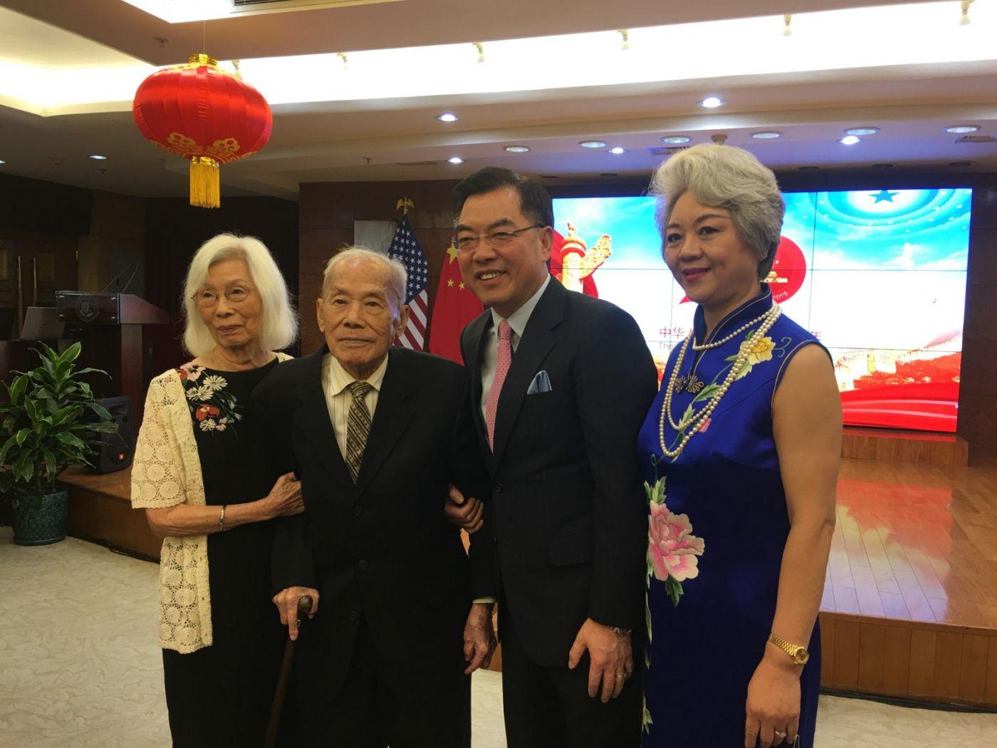 中国驻纽约总领事馆舉辦庆祝建国70周年招待會_图1-19