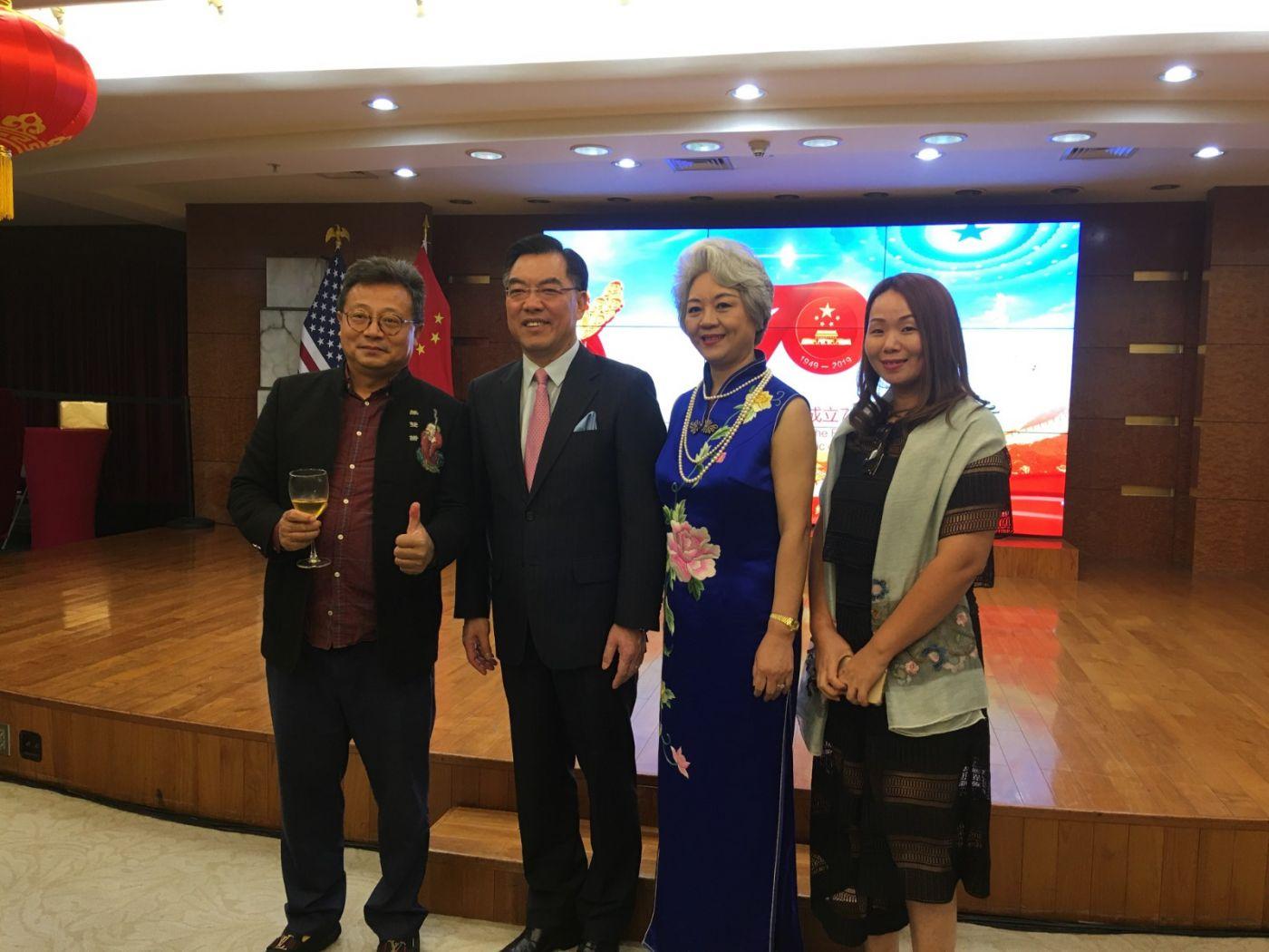 中国驻纽约总领事馆舉辦庆祝建国70周年招待會_图1-21