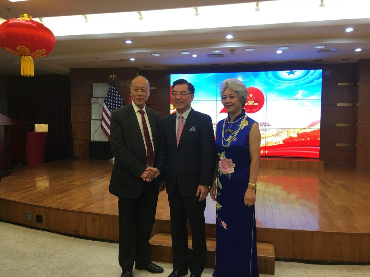 中国驻纽约总领事馆舉辦庆祝建国70周年招待會_图1-22