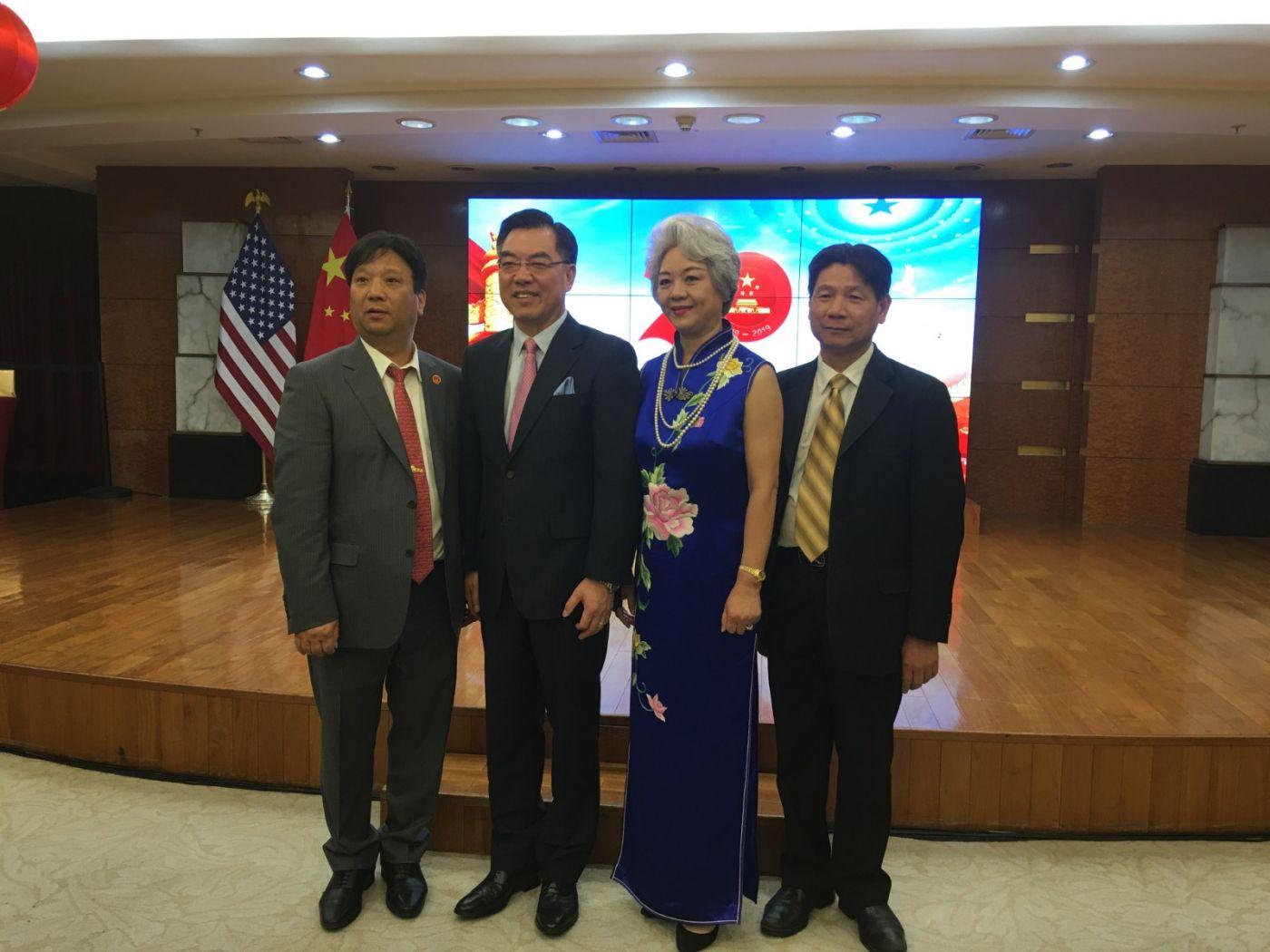 中国驻纽约总领事馆舉辦庆祝建国70周年招待會_图1-24