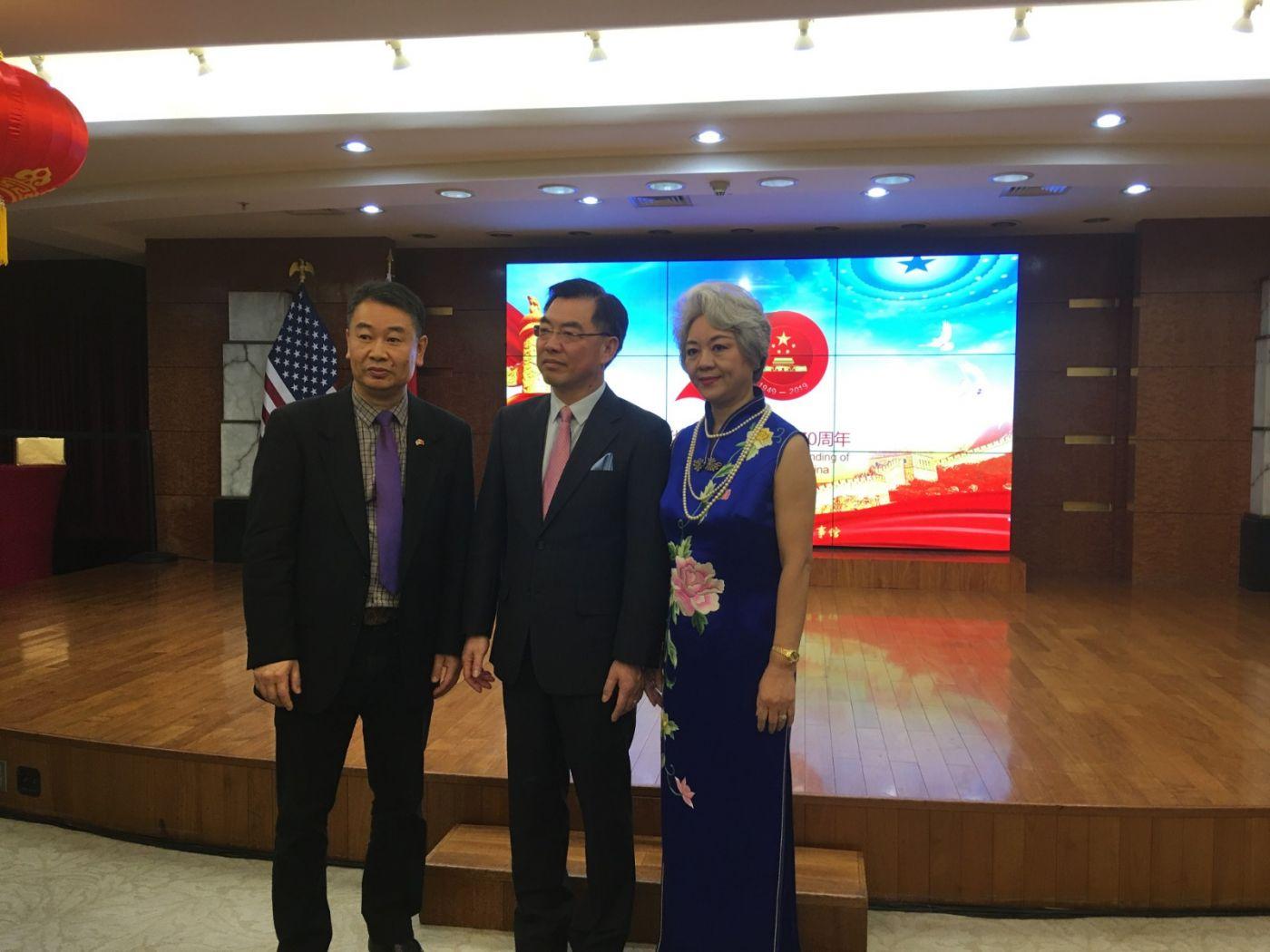 中国驻纽约总领事馆舉辦庆祝建国70周年招待會_图1-25